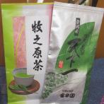 オリジナル人気商品「牧之原茶」と「天下一」