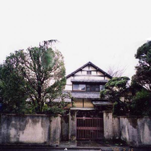 渡邊邸(平成18年に撮影)