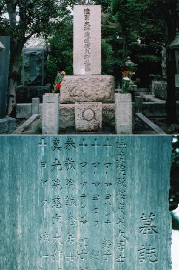 多磨墓地12区10側15号の墓所(撮影:寺田格郎)
