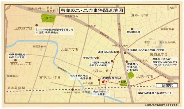 杉並の二・二六事件関連地図