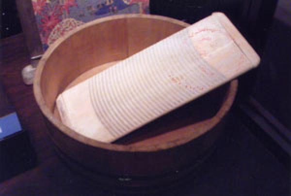洗濯板 昭和館所蔵