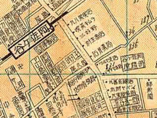 昭和7年当時の地図