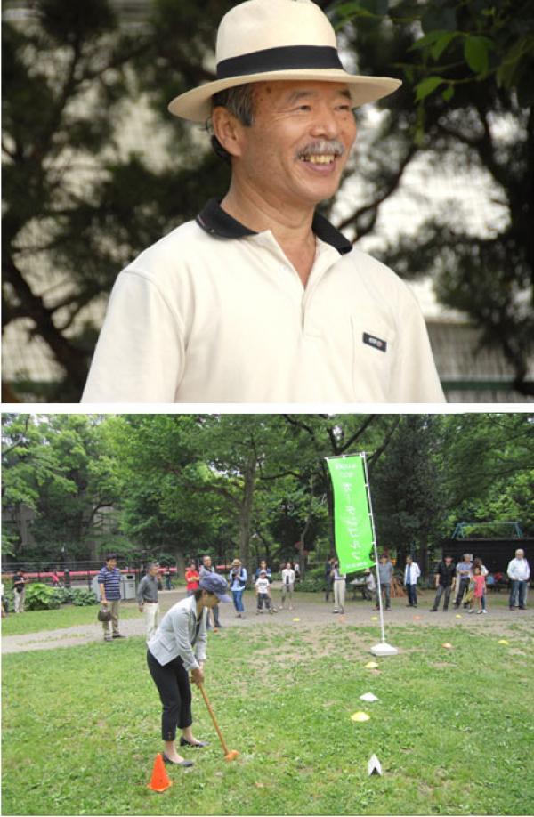上:国際ガーデンゴルフ協会 岩崎保さん 下:平成25年日比谷公園の第9回国際交流大会(外務省後援)