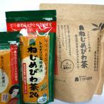 有機栽培のびわ茶