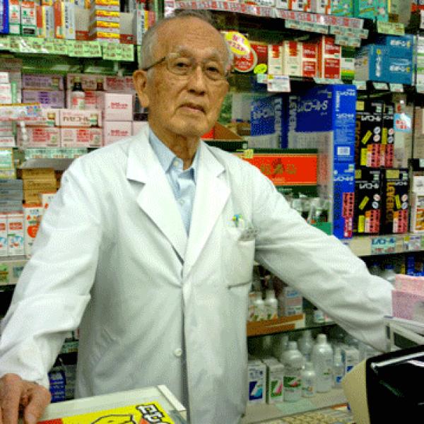 二代目ご主人、石井明氏