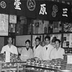 初代店主、田中吉雄(左端)