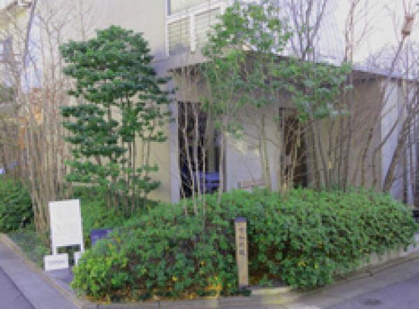 杉並「まち」デザイン賞受賞の建物外観
