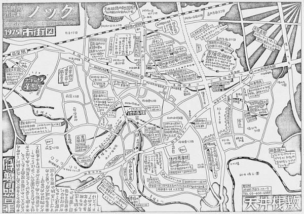 『ノック』上演地図(作成:榎本了壱さん、地図提供:テラヤマ・ワールド)