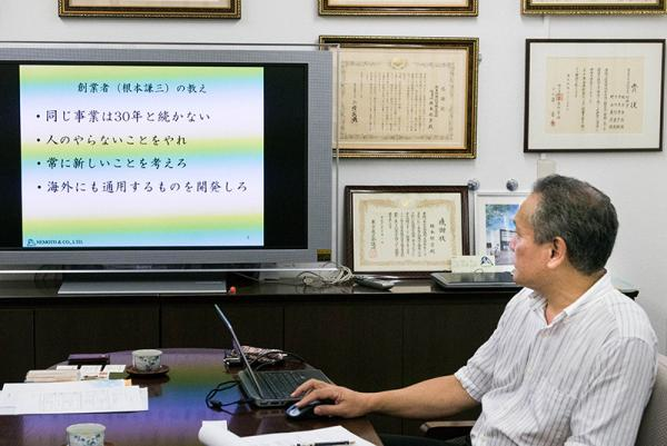 創業者の教えについて語る竹嶋室長