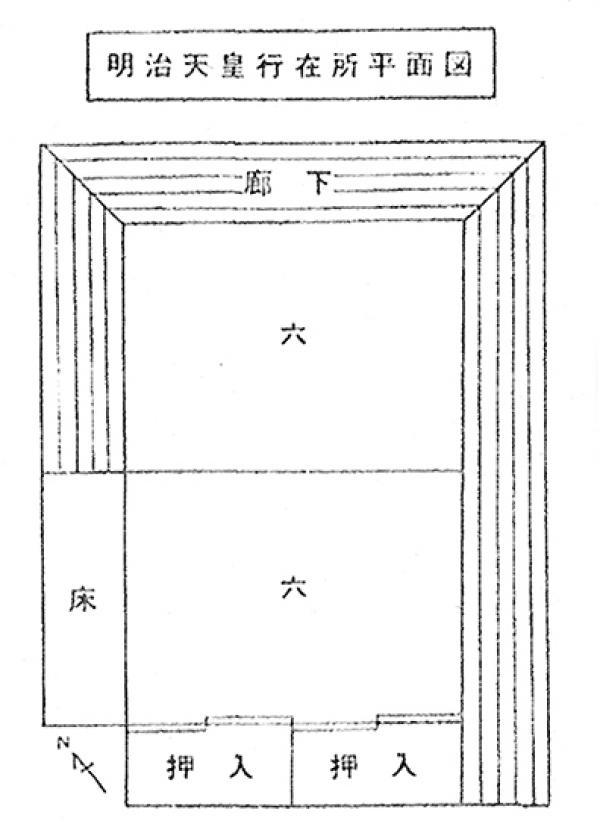 御小休所平面図。明治以前の建物で、間口4間、奥行3間のシンプルな構造だった(出典:『杉並区史探訪』)