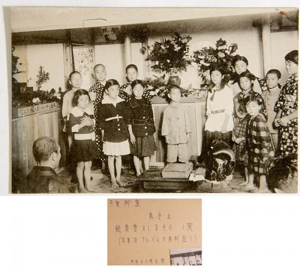 地域の子供たちを招いた集会の様子。1921(大正10)年撮影(写真提供:江渡雪子さん)