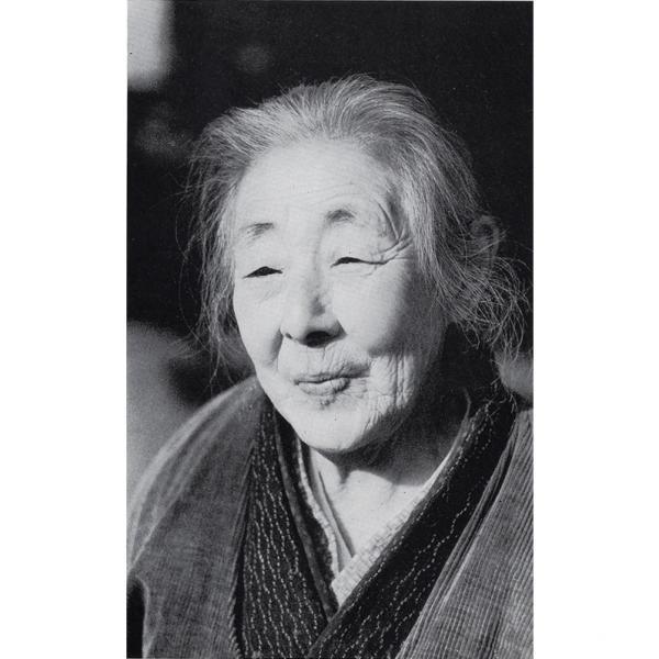 関村ミキ。1967(昭和42)年、84歳のとき(出典:『ミキの記録』、資料提供:江渡雪子さん)