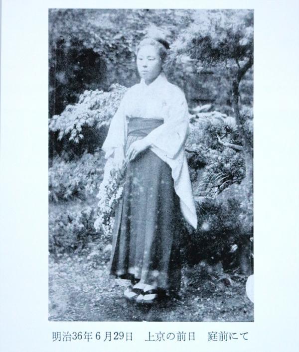 1903(明治36)年、受験のために上京する前日、秋田の生家で撮影。成績優秀だったミキは、女子高等師範学校附属高等女学校専攻科卒業時に上級の本科へ進学するよう教官から強く勧められたという(出典:『ミキの記録』、資料提供:江渡雪子さん)