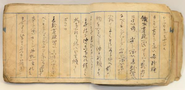 「ジンジャウルスナップス」と「ビスケツ」のレシピ。どちらにもカトリンと記載されている(資料提供:江渡雪子さん)
