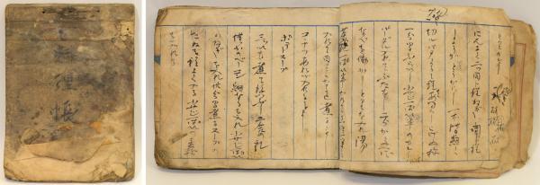 写真左:江渡家の書庫で発見された「料理帳」 写真右:「料理帳」に書かれた「カレイ」と「ポテトスープ」のレシピ(資料提供:江渡雪子さん)