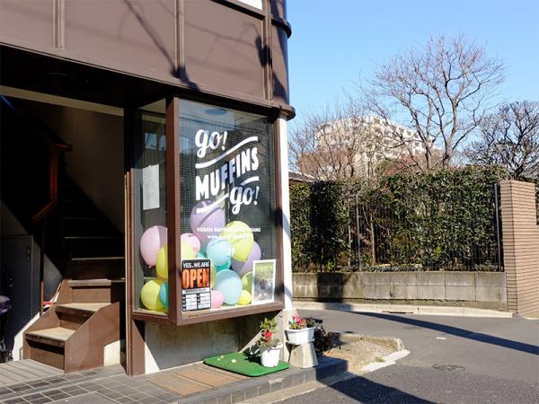 西荻窪駅から徒歩約10分。2階店舗への入り口では風船が出迎えてくれる