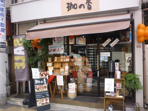 店舗入り口。棚にならぶコーヒー豆の袋がコーヒー好きを誘う
