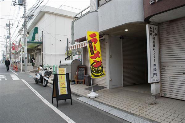 井荻駅南口より徒歩約1分、建物の入り口は「ラーメン」と書かれたのぼりと看板が目印で、建物に入って左手2軒目