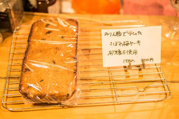 朝食にもおすすめの「みりん粕で作ったこぼれ梅ケーキ」