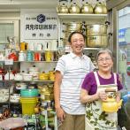 4代目店主の渡辺治さんと母の純子さん(写真提供:ケヤキッスアサガヤ)