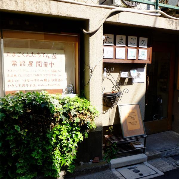 高円寺駅より徒歩約4分。一見、秘密基地のような外観