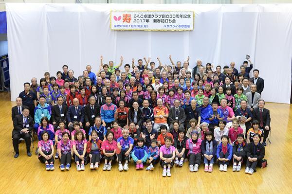 毎年恒例の新春初打ち会(写真提供:株式会社タマス)