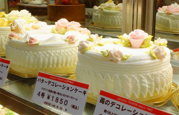 バターデコレーションケーキ(4号1,850円~)