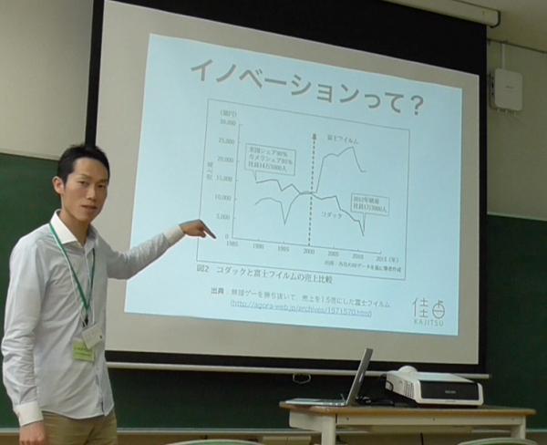 高校生対象のキャリアデザインの講演の様子(写真提供:髙橋佳朗さん)