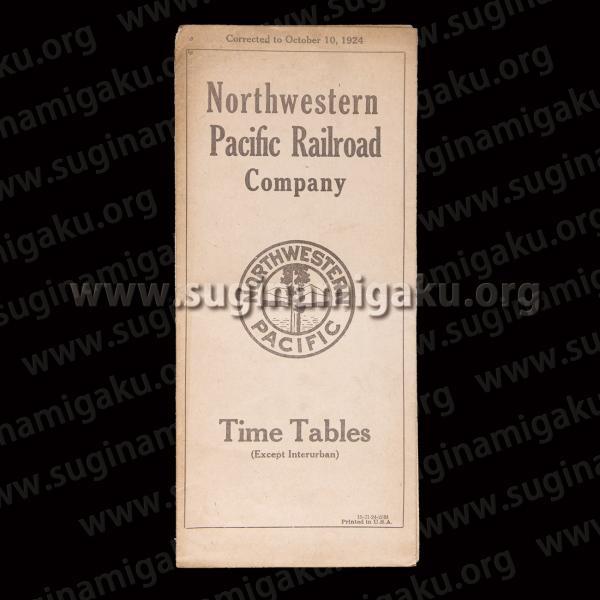 time table 1924 10 すぎなみ学倶楽部